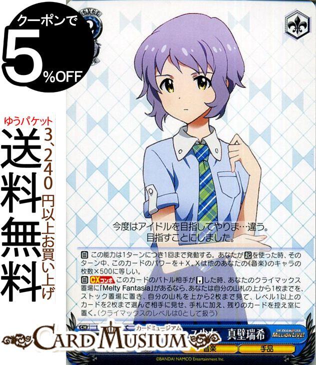 トレーディングカード・テレカ, トレーディングカードゲーム  (C) IMSS61-121