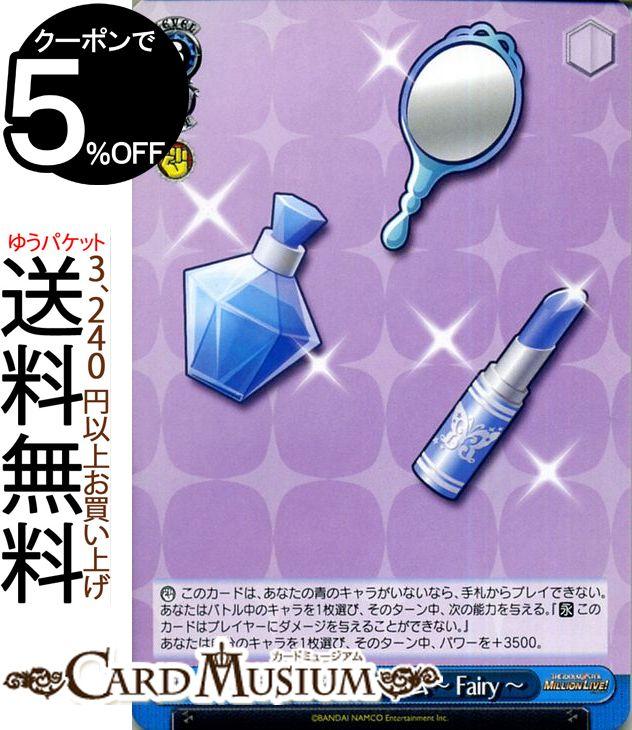 トレーディングカード・テレカ, トレーディングカードゲーム  Fairy(U) IMSS61-123