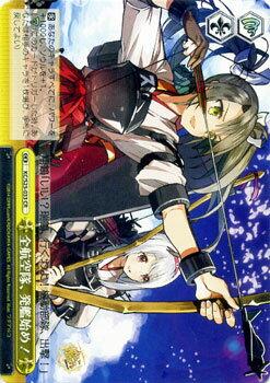 トレーディングカード・テレカ, トレーディングカードゲーム  - - ( CR ) KCS25-033
