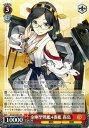 ヴァイスシュヴァルツ 艦隊これくしょん - 艦これ - 金剛型戦艦4番艦 霧島 ( RR ) KC/S25-085   ヴァイス シュヴァルツ カード 赤 キャラクター
