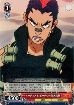 トレーディングカード・テレカ, トレーディングカードゲーム  ( U ) KLKS27-052