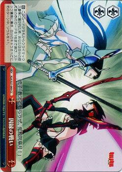 トレーディングカード・テレカ, トレーディングカードゲーム  ( CC ) KLKS27-069