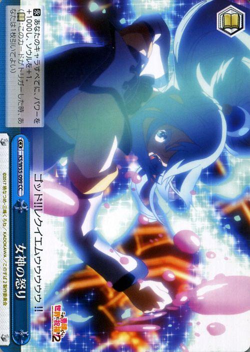 トレーディングカード・テレカ, トレーディングカードゲーム  !2 ( CC ) KSW55-099