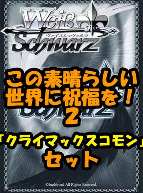 トレーディングカード・テレカ, トレーディングカードゲーム  !2 2 84 ( CC ) KSW55-CCx4SET