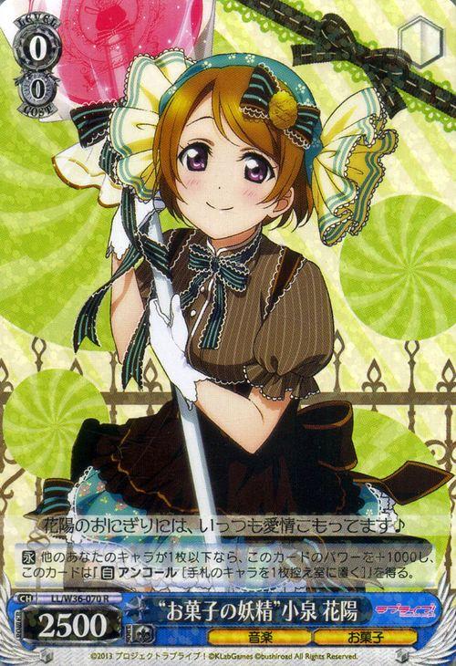 トレーディングカード・テレカ, トレーディングカードゲーム  ! feat. Vol.2 ( R ) LLW36-070 s