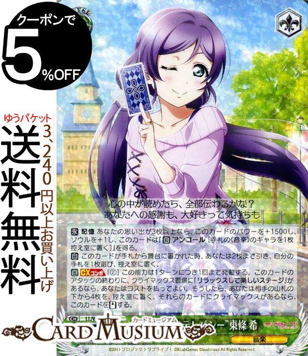 トレーディングカード・テレカ, トレーディングカードゲーム  ! feat. Vol.3 6th Anniversary RR LLW68-003 s