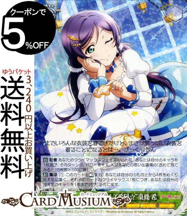 トレーディングカード・テレカ, トレーディングカードゲーム  ! feat. Vol.3 6th Anniversary R LLW68-005 s