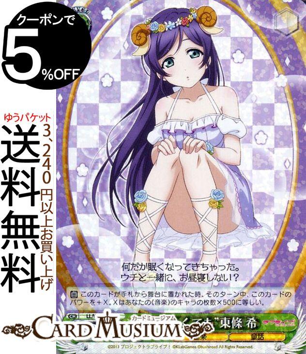 トレーディングカード・テレカ, トレーディングカードゲーム  ! feat. Vol.3 6th Anniversary R LLW68-008 s