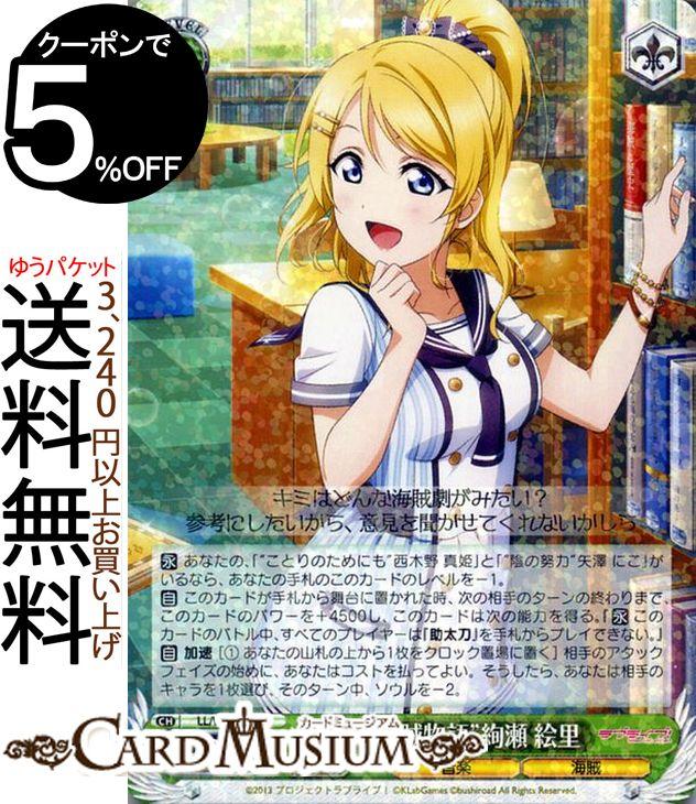 トレーディングカード・テレカ, トレーディングカードゲーム  ! feat. Vol.3 6th Anniversary s R LLW68-011 s