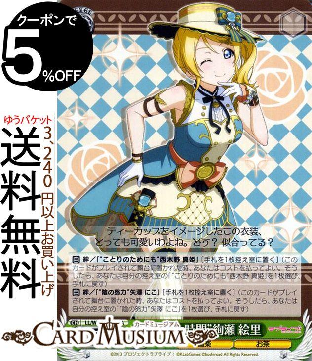 トレーディングカード・テレカ, トレーディングカードゲーム  ! feat. Vol.3 6th Anniversary UA LLW68-014A s