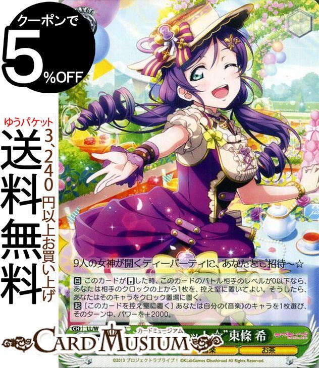 トレーディングカード・テレカ, トレーディングカードゲーム  ! feat. Vol.3 6th Anniversary UA LLW68-015A s