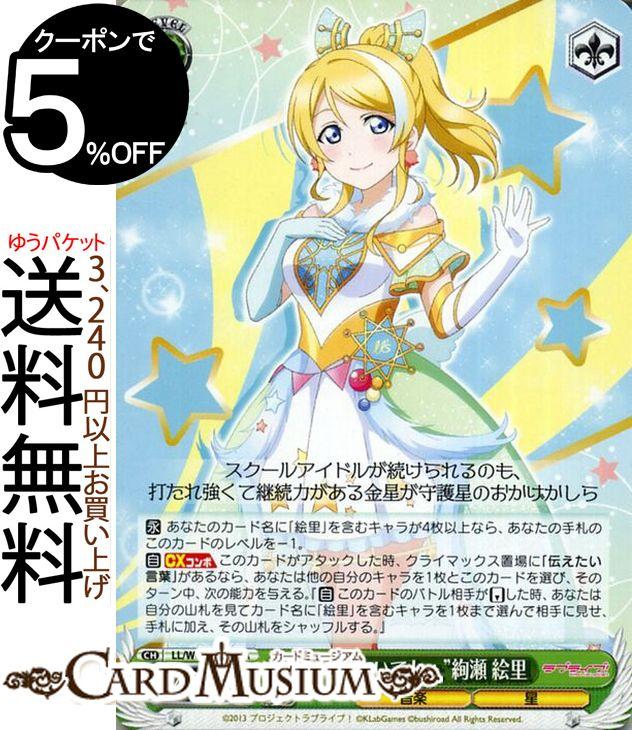 トレーディングカード・テレカ, トレーディングカードゲーム  ! feat. Vol.3 6th Anniversary CA LLW68-027A s