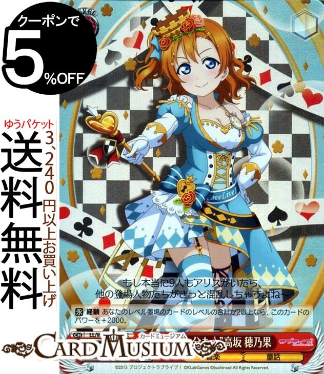 トレーディングカード・テレカ, トレーディングカードゲーム  ! feat. Vol.3 6th Anniversary SR LLW68-044S s