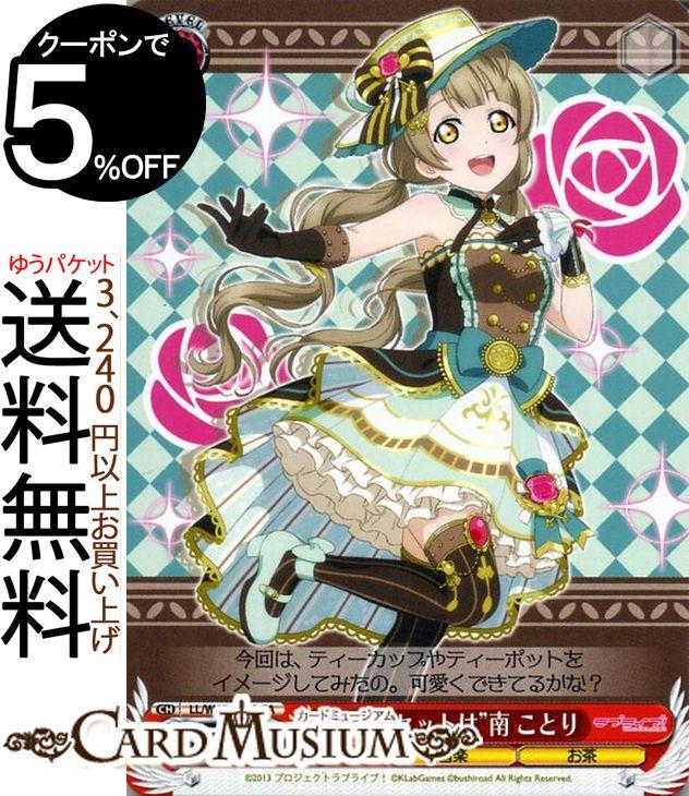 トレーディングカード・テレカ, トレーディングカードゲーム  ! feat. Vol.3 6th Anniversary CA LLW68-059A s