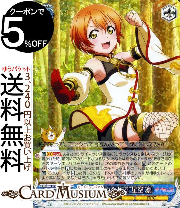 トレーディングカード・テレカ, トレーディングカードゲーム  ! feat. Vol.3 6th Anniversary R LLW68-078 s RPG