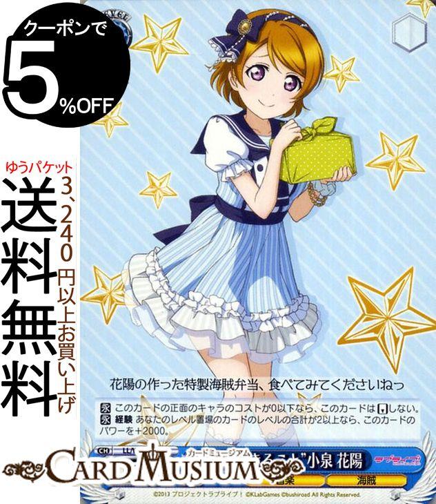 トレーディングカード・テレカ, トレーディングカードゲーム  ! feat. Vol.3 6th Anniversary U LLW68-086 s