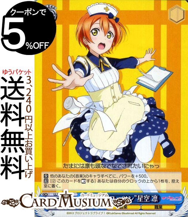 トレーディングカード・テレカ, トレーディングカードゲーム  ! feat. Vol.3 6th Anniversary C LLW68-088 s