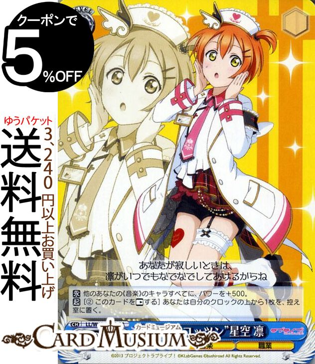 トレーディングカード・テレカ, トレーディングカードゲーム  ! feat. Vol.3 6th Anniversary CA LLW68-088A s
