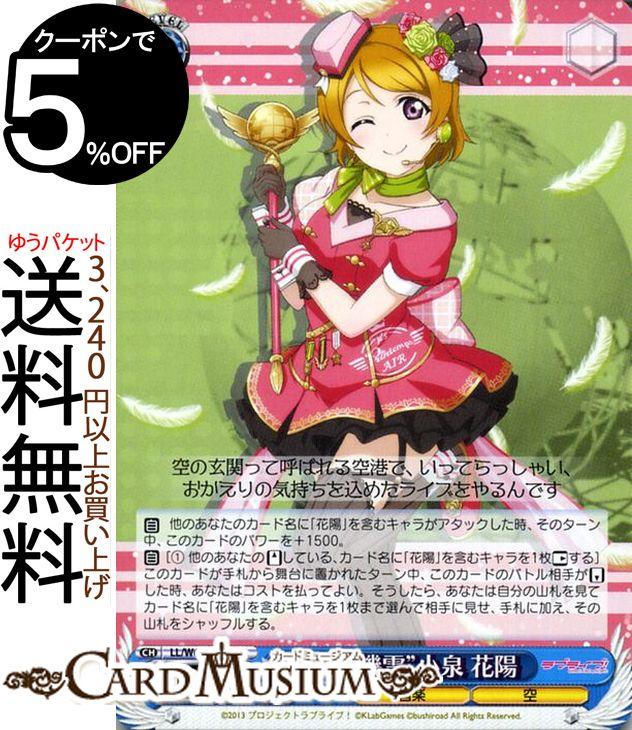 トレーディングカード・テレカ, トレーディングカードゲーム  ! feat. Vol.3 6th Anniversary CA LLW68-092A s