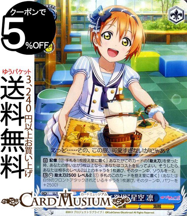 トレーディングカード・テレカ, トレーディングカードゲーム  ! feat. Vol.3 6th Anniversary C LLW68-094 s