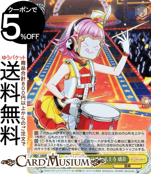 トレーディングカード・テレカ, トレーディングカードゲーム  feat. ALL STARS SR LNJW85-010S