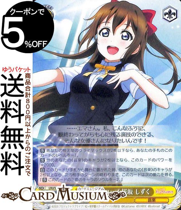 トレーディングカード・テレカ, トレーディングカードゲーム  feat. ALL STARS R LNJW85-012