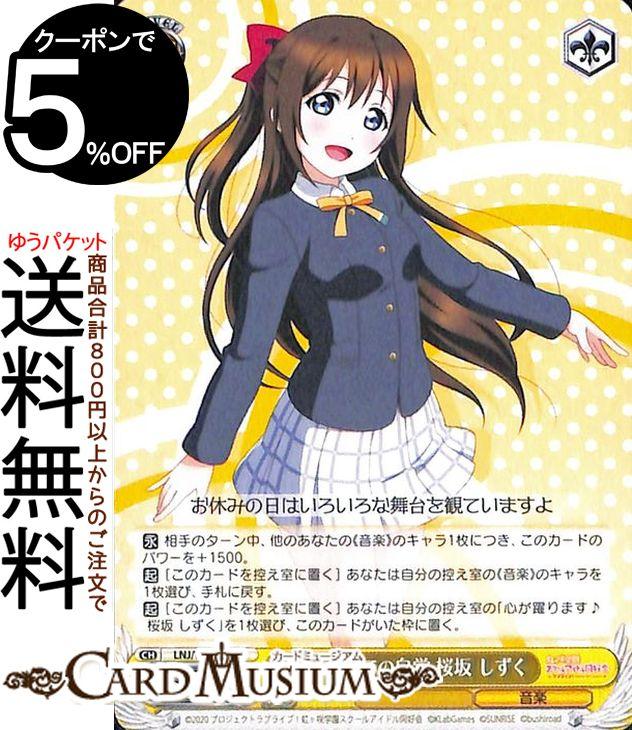 トレーディングカード・テレカ, トレーディングカードゲーム  feat. ALL STARS C LNJW85-030