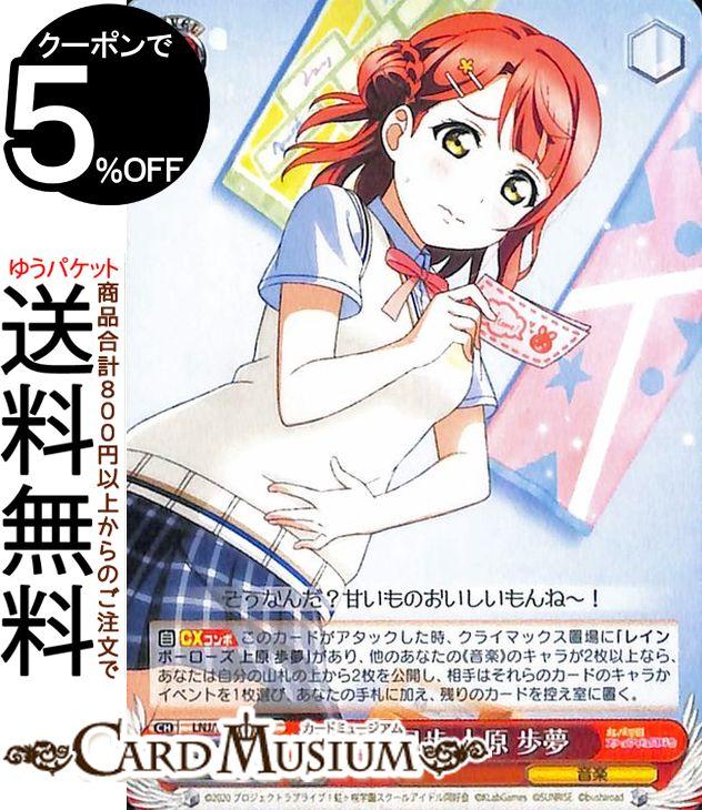 トレーディングカード・テレカ, トレーディングカードゲーム  feat. ALL STARS R LNJW85-046