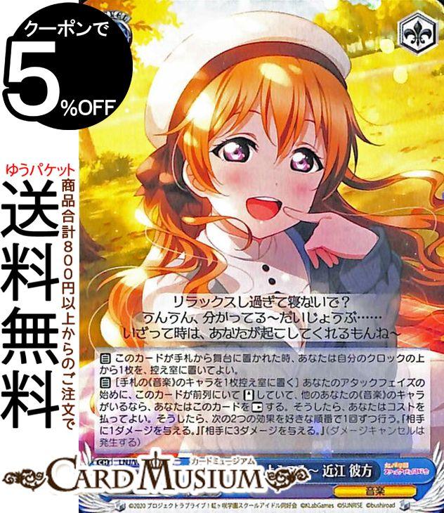 トレーディングカード・テレカ, トレーディングカードゲーム  feat. ALL STARS ? RR LNJW85-073