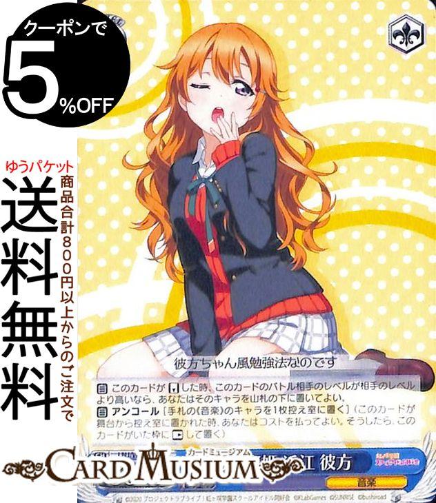 トレーディングカード・テレカ, トレーディングカードゲーム  feat. ALL STARS C LNJW85-092