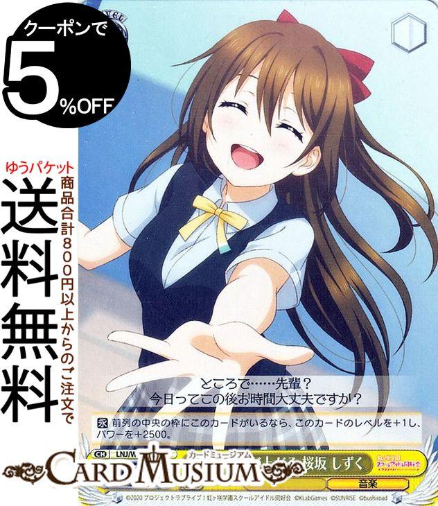 トレーディングカード・テレカ, トレーディングカードゲーム  feat. ALL STARS PR LNJW85-101