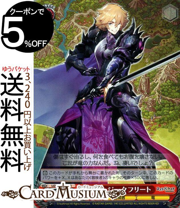 トレーディングカード・テレカ, トレーディングカードゲーム  R LODS74-034