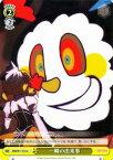 ヴァイスシュヴァルツ 魔法少女まどか☆マギカ 一瞬の出来事 ( U ) MM/W17-018   ヴァイス シュヴァルツ カードまどマギ 黄 イベント