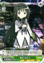 ヴァイスシュヴァルツ 魔法少女まどか☆マギカ 暁美 ほむら ( U ) MM/W17-038   ヴァイス シュヴァルツ カードまどマギ 緑 キャラクター