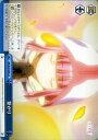 ヴァイスシュヴァルツ マギアレコード 魔法少女まどか☆マギカ外伝 繋がり(CR) MR/W59-098 | ヴァイス シュヴァルツ まどかマギカ まどマギ マギレコ まどか☆マギカ 魔法少女 青 クライマックス