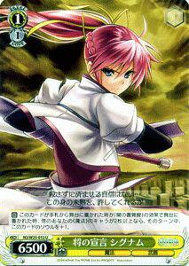 トレーディングカード・テレカ, トレーディングカードゲーム  The MOVIE 2nd As ( U ) N2W25-012