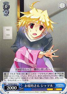 トレーディングカード・テレカ, トレーディングカードゲーム  The MOVIE 2nd As ( U ) N2W25-063