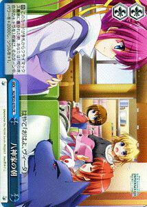 トレーディングカード・テレカ, トレーディングカードゲーム  The MOVIE 2nd As ( CR ) N2W25-079