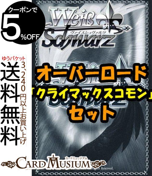 トレーディングカード・テレカ, トレーディングカードゲーム  84 OVER LORD
