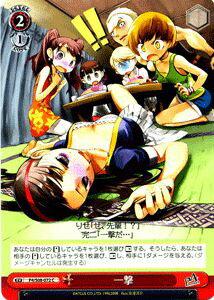 トレーディングカード・テレカ, トレーディングカードゲーム  4 ( C ) P4S08-072C