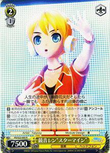 トレーディングカード・テレカ, トレーディングカードゲーム  -Project DIVA- f ( R ) PDS22-005