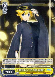 トレーディングカード・テレカ, トレーディングカードゲーム  -Project DIVA- f ( U ) PDS22-010