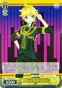 トレーディングカード・テレカ, トレーディングカードゲーム  -Project DIVA- f ( U ) PDS22-011