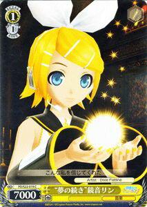 トレーディングカード・テレカ, トレーディングカードゲーム  -Project DIVA- f ( C ) PDS22-019
