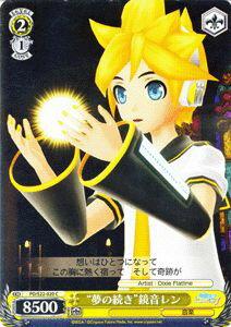 トレーディングカード・テレカ, トレーディングカードゲーム  -Project DIVA- f ( C ) PDS22-020