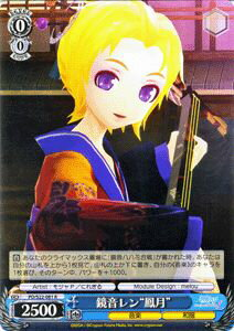 トレーディングカード・テレカ, トレーディングカードゲーム  -Project DIVA- f ( R ) PDS22-081
