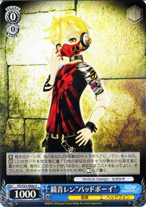 トレーディングカード・テレカ, トレーディングカードゲーム  -Project DIVA- f a ( U ) PDS22-084a