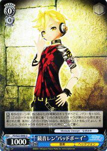 トレーディングカード・テレカ, トレーディングカードゲーム  -Project DIVA- f b ( U ) PDS22-084b