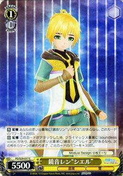 トレーディングカード・テレカ, トレーディングカードゲーム  -Project DIVA- f 2nd ( C ) PDS29-017