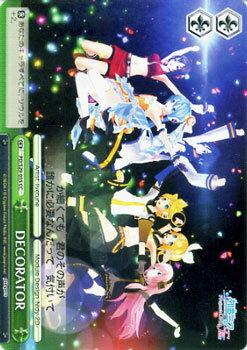 トレーディングカード・テレカ, トレーディングカードゲーム  -Project DIVA- f 2nd DECORATOR ( CC ) PDS29-055